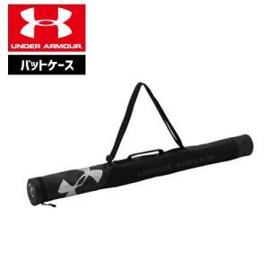 セール アンダーアーマー バットケース 1295590 メンズ 野球 ソフトボール 1本入れ UNDER ARMOUR バットケース|uacv