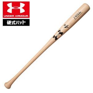 アンダーアーマー バット 野球 硬式 木製 84cm ミドルバランス BFJマーク 大学野球 1300677 UNDER ARMOUR ベースボール硬式木製バット 84cm|uacv
