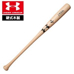 アンダーアーマー バット 野球 硬式 木製 85cm 1300678 トップバランス BFJマーク 大学野球 UNDER ARMOUR ベースボール硬式木製バット 85cm|uacv