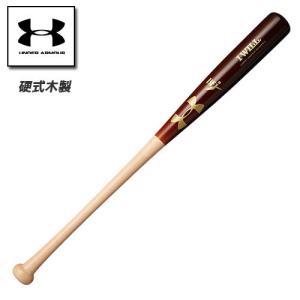 アンダーアーマー バット 野球 硬式 木製 85cm トップバランス BFJマーク 大学野球 UNDER ARMOUR ベースボール|uacv