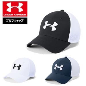 アンダーアーマー メンズ ゴルフ キャップ 帽子 1305017 ヒートギア 夏用 UNDER ARMOUR スレッドボーンクラシックメッシュキャップ|uacv