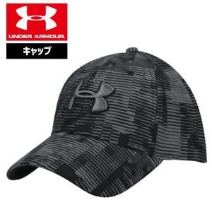 アンダーアーマー メンズ ゴルフ キャップ ゴルフキャップ 帽子 1305038 ヒートギア 夏用  UNDER ARMOUR プリントブリッツィング3.0 uacv