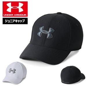 アンダーアーマー ジュニア キャップ 帽子 ヒートギア 夏用 1305457 UNDER ARMOUR ブリッツィング3.0キャップ|uacv