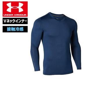 ■商品番号:1306308  ■メンズ JAPANサイズ  ●素 材:ポリエステル92% /ポリウレ...