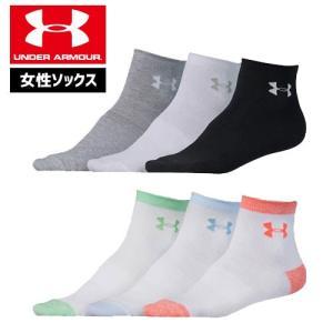 アンダーアーマー レディース ソックス 靴下 3足組 3Pソックス 1312564 UNDER ARMOUR ショートソックス|uacv