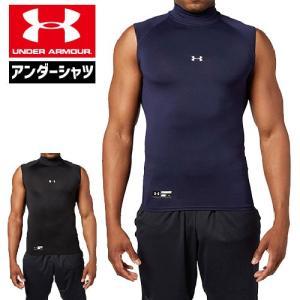 アンダーアーマー メンズ 野球 アンダーシャツ ヒートギア UNDER ARMOUR  ヒートギアコンプレッションノースリーブモック|uacv
