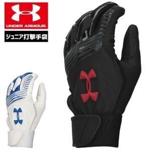 アンダーアーマー ジュニア 少年野球 バッティンググローブ バッテ 打者用手袋 1313491 UNDER ARMOUR クリーンアップVIIバッティンググローブ|uacv