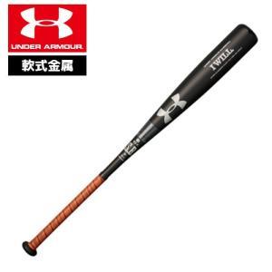 アンダーアーマー バット 野球 軟式 金属 84cm ミドルバランス 超々ジェラルミン 660g平均 中学野球 草野球  軟式バット84cm〔1313886〕|uacv