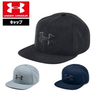 アンダーアーマー メンズ キャップ 帽子 平つば 調節可 ベースボールキャップ ヒートギア(夏用) UNDER ARMOUR ハドルスナップバックキャップ2.0〔1318512〕|uacv