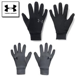 アンダーアーマー 手袋 メンズ グローブ 野球 サッカー ランニング 両手 1318546 UNDER ARMOUR アーマーライナーグローブ2.0