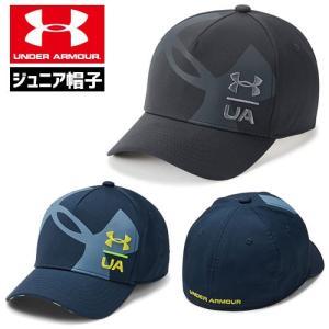 アンダーアーマー ジュニア キャップ 帽子 ベースボールキャップ 男の子 小学生 1318591 UNDER ARMOUR ボーイズビルボードキャップ3.0|uacv