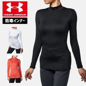 ■商品番号:1319669  ■ウーマンズ JAPANサイズ  ●素 材:ポリエステル87%、ポリウ...