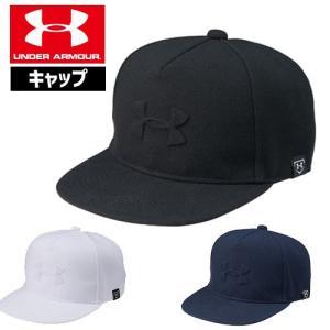 アンダーアーマー メンズ 野球 キャップ 帽子平つば ベースボールキャップ UNDER ARMOUR ベースボールフラットブリムデボスキャップ〔1319753〕|uacv
