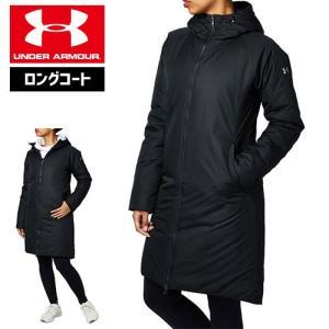 アンダーアーマー レディース コート ロングコート 軽量 防寒 撥水 1319756 コールドギア(冬用