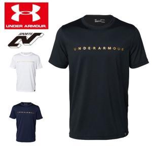 セール アンダーアーマー Tシャツ ジュニア 野球 1319778 ヒートギア(夏用) UNDER ARMOUR ジュニアテックTシャツ<|uacv