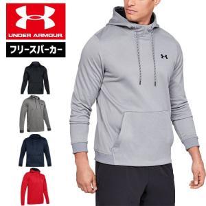 ■商品番号:1320743  ■メンズ JAPANサイズ  ●素 材:ポリエステル   ・【注意】従...