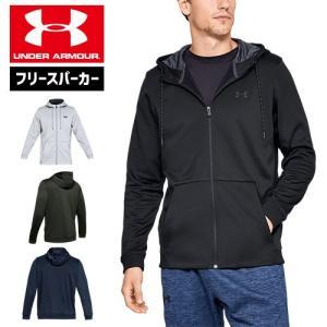 ■商品番号:1320744  ■メンズ JAPANサイズ  ●素 材:ポリエステル   ・【注意】従...
