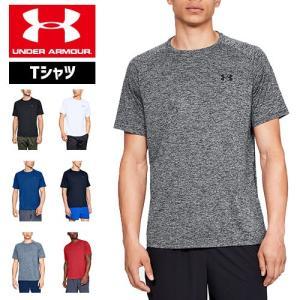アンダーアーマー メンズ Tシャツ 定番Tシャツ ワンポイントTシャツ 1326413 ヒートギア(夏用) UNDER ARMOUR テックTシャツ2.0|uacv