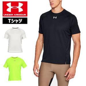 アンダーアーマー Tシャツ メンズ ランニング 1326587 ヒートギア(夏用) UNDER ARMOUR クオリファイアーショートスリーブTシャツ|uacv