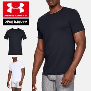 アンダーアーマー メンズ アンダーウェア インナー Tシャツ 丸首 2枚セット 1327428 ヒートギア(夏用) UNDER ARMOUR チャージドコットンクルーネックシャツ|uacv