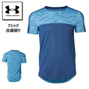 アンダーアーマー メンズ Tシャツ インナー フィッティド グラフィックTシャツ 1327672 ヒートギア(夏用) UNDER ARMOUR スレッドボーンエリートTシャツ|uacv