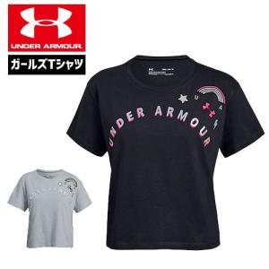アンダーアーマー Tシャツ 女の子 小学生 130cm 140cm 150cm 160cm 1327866 ヒートギア(夏用) UNDER ARMOUR ガールズTシャツ<パッチ>|uacv