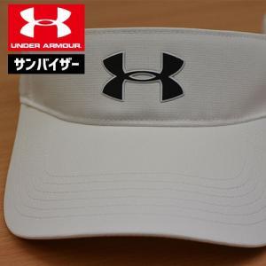 アンダーアーマー サンバイザー バイザー ゴルフ メンズ 帽子 1328633 UNDER ARMOUR ヘッドラインバイザー3.0|uacv