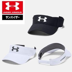 アンダーアーマー メンズ サンバイザー バイザー ゴルフ 帽子 1328676 ヒートギア(夏用) UNDER ARMOUR コアゴルフバイザー|uacv
