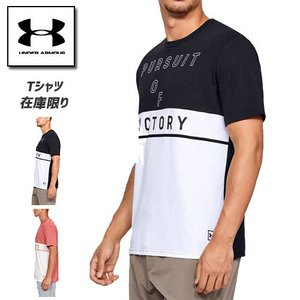 半額 50%オフ アンダーアーマー メンズ Tシャツ グラフィックTシャツ コットン 速乾 伸縮 1329621 UNDER ARMOUR チャ|uacv