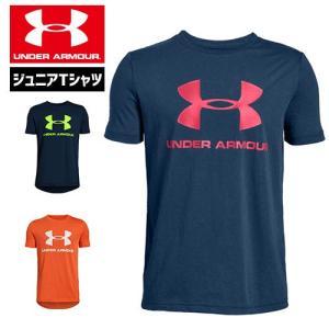 アンダーアーマー ジュニア Tシャツ ビッグロゴ 1330893 小学生 男の子 ヒートギア(夏用) UNDER ARMOUR スポーツスタイル ロゴTシャツ|uacv