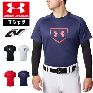 アンダーアーマー メンズ 野球 Tシャツ ベースボールシャツ 1331502 ヒートギア(夏用) UNDER ARMOUR ビッグロゴベースボールシャツ|uacv
