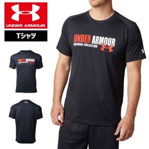 アンダーアーマー メンズ 野球 Tシャツ ベースボールシャツ 1331506 ヒートギア(夏用) UNDER ARMOUR テックTシャツ<テキストロゴ>|uacv