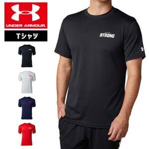 アンダーアーマー メンズ 野球 Tシャツ ベースボールシャツ 1331510 ヒートギア(夏用) UNDER ARMOUR テックTシャツ<9ストロング>|uacv