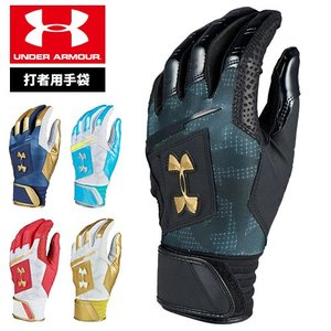 アンダーアーマー バッティンググローブ 打者用手袋 メンズ 1331519 UNDER ARMOUR アンディナイアブルバッティンググローブ