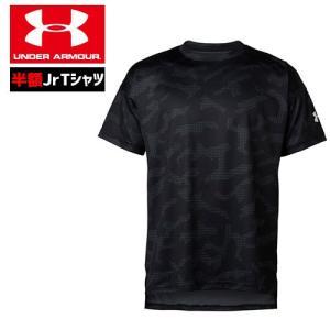 アンダーアーマー ジュニア Tシャツ 1331543 130cm 140cm 150cm 160cm 小学生 子供 UNDER ARMOUR ジュニアテックTシャツ<グラフィック>|uacv