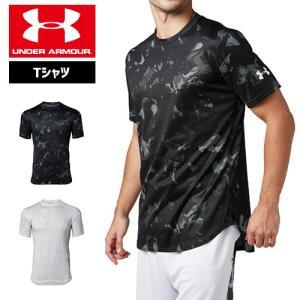 アンダーアーマー メンズ Tシャツ グラフィックTシャツ 限定グラフィック 1331554 ヒートギア(夏用) UNDER ARMOUR テックTシャツ<フルプリント>|uacv