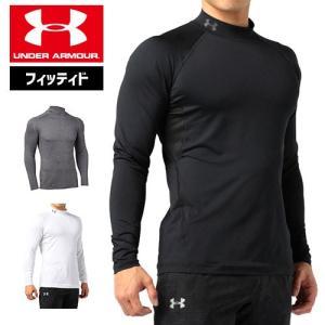 ■商品番号:1342922  ■メンズ JAPANサイズ  ●素 材:レーヨン(モダール)90%ポリ...