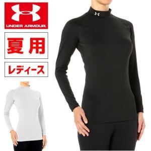■商品番号:1343027  ■ウーマンズ JAPANサイズ  ●素 材:ポリエステル84%/ポリウ...