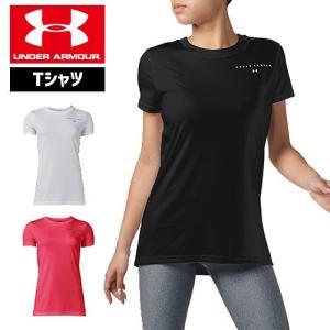 アンダーアーマー レディース Tシャツ ヨガ ピラティス ゴルフ 1343894 ヒートギア(夏用) UNDER ARMOUR テックTシャツ<グラフィックロゴ>|uacv