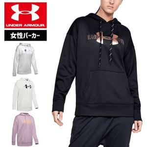 ■商品番号:1344391  ■ウーマンズ JAPANサイズ  ●素 材:ポリエステル   ・光沢感...