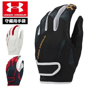アンダーアーマー メンズ 野球 守備用手袋 左手用 グローブ 1345828 UNDER ARMOUR ベースボール アンダーグローブ uacv