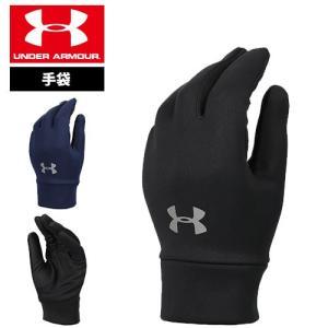 アンダーアーマー メンズ グローブ コールドギア(冬用) 手袋 防寒 ランニング 1346686 UNDER ARMOUR ストームプルーフグローブ
