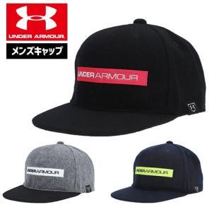 アンダーアーマー メンズ キャップ 帽子 平つば ベースボールキャップ ゴルフキャップ 1346892 UNDER ARMOUR ベースボールフラットブリムキャップ|uacv