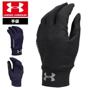 アンダーアーマー 手袋 メンズ 防寒アクセサリー 1346895 野球 グローブ コールドギア(冬用) UNDER ARMOUR ベースボールコールドギアグローブ