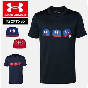 アンダーアーマー ジュニア Tシャツ 小学生 男の子 1346905 ヒートギア(夏用) UNDER ARMOUR テックTシャツ<ベースボールグラフィック>|uacv