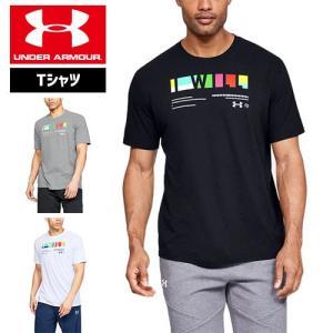 アンダーアーマー メンズ Tシャツ IWILL マルチカラー 1348436 ヒートギア(夏用) UNDER ARMOUR コットンTシャツ<I WILL マルチカラー>|uacv
