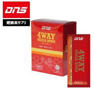 DNS 4ウェイメガバーン サプリメント 燃焼サポート 個別包装 シネフリン オルニチン カルニチン コエンザイムQ10|uacv