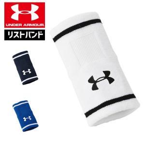 アンダーアーマー リストバンド 両腕用 UNDER ARMOUR UAベースボールナンバリングリストバンドロング〔ABB2237〕|uacv
