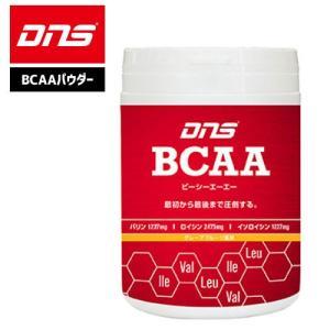 DNS BCAA  パウダー サプリメント ビーシーエーエー アミノ酸 必須アミノ酸 バリン ロイシ...