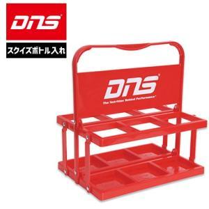 DNS ボトルケージ スクイズボトル6本収納可 折りたたみ式 持ち運び用ケース チームや大勢での使用時に最適|uacv